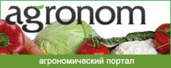 Агрономический портал